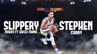 "Stephen Curry Mix - ""Slippery"" ᴴᴰ (Emotional)"