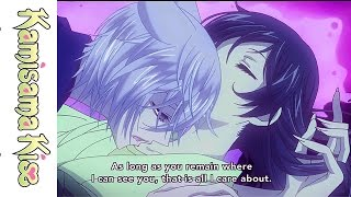 Kamisama Kiss season 2 - Official Subtitled Clip - Tomoe's Feelings