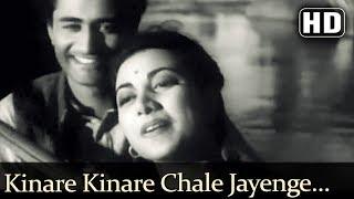 Kinare Kinare Chale Jayenge (HD) - Vidya Song - Dev Anand - Suraiya - Romantic