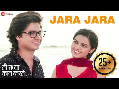 Jara Jara | Ti Saddhya Kay Karte | Abhinay Berde, Arya Ambekar & Isha Phadke | Nilesh Moharir