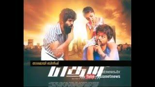 Bineesh Bastin from Kochi , Main Villan in Vijay's movie Theri