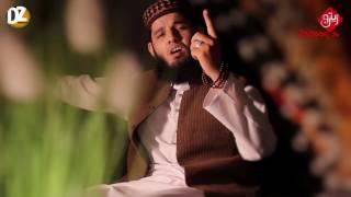 Zikr e Khuda   Hafiz Fahad Shah   New Video Released   Hamd   Naat   Manajat Must Watch   YouTube