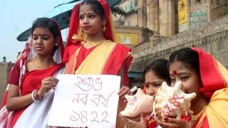 Poila Baisakh 2017: A sneak peak into Bangla New Year