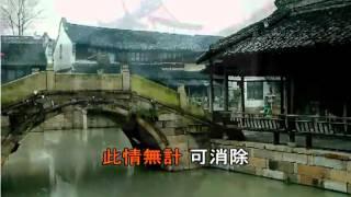 Beautiful Chinese Music【28】Traditional