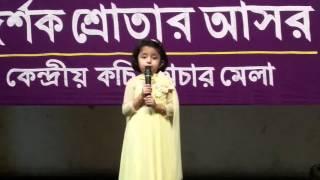 Robi tagor ar nazrul er e bangladesh by dujanah