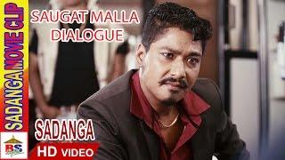 SAUGAT MALLA DIALOGUE SCENE OF NEPALI MOVIE SADANGA