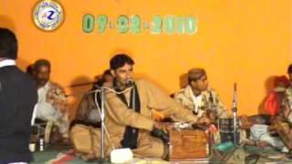 شاہ جان داؤودی - چارداھے ماہ