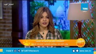 نور الصواف : حرص الدولة على الشعب غير مسبوق وبينضرب بيه المثل في العالم كله
