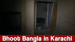 Bhoot Bangla - Woh Kya Hai 29 January 2017 - Express News