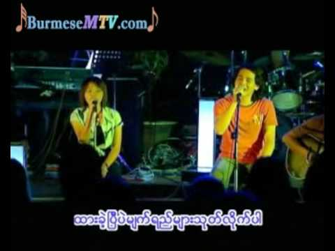 Xxx Mp4 Ma Sone Telt Phu Sar Wine Wine And Kyoe Kyar 3gp Sex