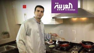 مطبخ العربية | صهيب شراير يتفنن في أكلة البوراك الجزائرية