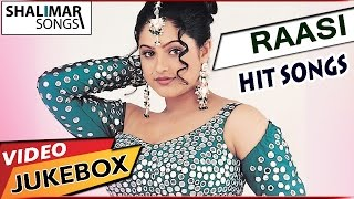 Raasi Hit Video Songs    Best Collections    Shalimarsongs