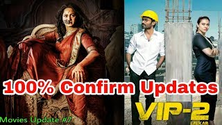 Bhaagamathie Hindi Dubbed Movie | Top 5 Upcoming Hindi Movies | Weekly Movies Update #7