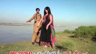 Pashto New Tezaab Film Hits Song 2015 Hussan De Janana Sardaryab Dy
