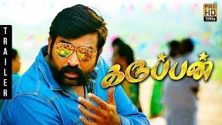 Karuppan - Official Tamil Trailer Review | Vijay Sethupathi, D. Imman, Tanya
