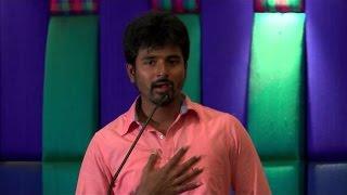 Sivakarthikeyan pays back for Nayanthara | Naanum RowdyThaan | Tamil Cinema News