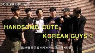 Good looking Korean guys/ Actual Vote on the Street +Spontaneous tv