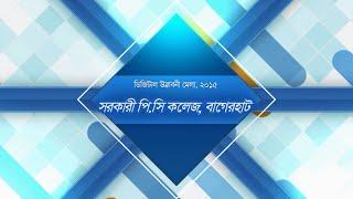 Govt P C College Bagerhat