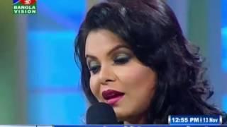 Je Thake Akhi Pollobe | Bangla New Song | Bangla Song 2016