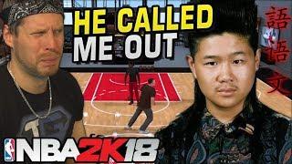 CREEPY ASIAN CALLS ME OUT ON NBA 2K18