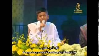 Adik Munir (Lau Kana Bainana)