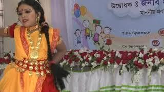 Brishti Pore Tapur Tupur paye diye sunar nupur BSKMela 2017