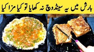 Sandwich Recipe ..How To Make Bread Sandwich..Egg Sandwich By Maria Ansari..