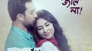 Farhan Ahmed Jovan and Mehejabin new natok and song keu Jane na