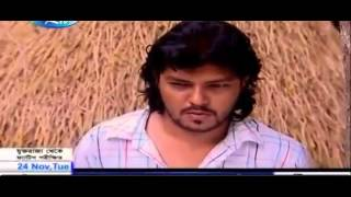 Bangla Natok DURER BARI KACHER MANUSH Episode-03