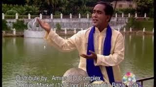 bangla vandari song 2017 Amar Mone Joto Dukkho by Shimul Shil
