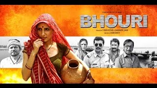Bhouri |Official Trailer+Exclusive Interview |ft. Jasbir Bhati & Vikrant Rai