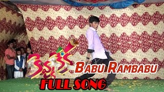 Babu Rambabu Video Song - Syam Dance Performence - Chirala