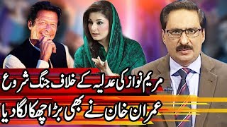 Kal Tak with Javed Chaudhry - 8 March 2018 | Express News