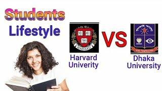 হার্ভার্ড বনাম ঢাকা বিশ্ববিদ্যালয় (Harvard vs DU) | Student Lifestyle & Productivity
