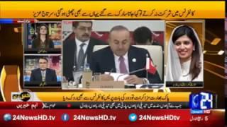 Hina Rabbani Khar lashes out Afghan president Ashraf Ghani