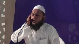 Qari Abdul Rahim jonpuri