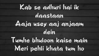 Kaise Kahun Ishq Mein Tere