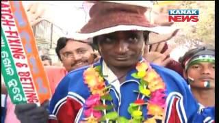 Ind Vs Eng In Barabati: Crowd of Fans Outside Barabati Stadium