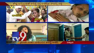 Sadist husband Rajesh || Friends describe Sailaja as a brilliant student - Tv9 Today