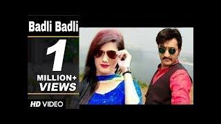 बदली बदली लागे ( पहाड़ों पर किया डांस ) Badli Badli Laage ( Haryanvi DJ song Dance ) Mohit Saini,