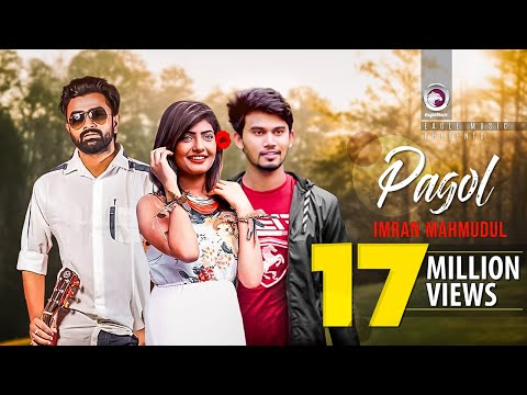 Xxx Mp4 Pagol IMRAN Official Music Video 2017 3gp Sex