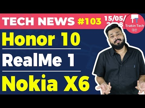 Xxx Mp4 RealMe 1 Honor 10 Launch OnePlus 6 Offers Nokia X6 Galaxy J4 J6 Honor 7C TTN 103 3gp Sex