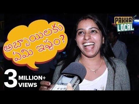 Xxx Mp4 Why Do BOYS Check Out AUNTIES Do Aunties Impress Boys Pakka Local Team 3gp Sex