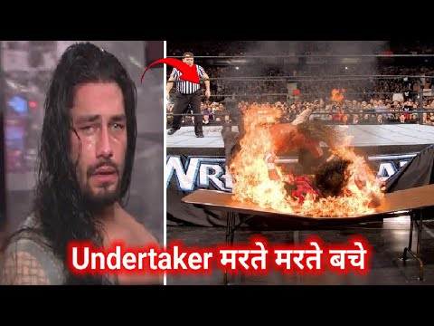 Xxx Mp4 What Happened That Night Backstage At Wrestlemania 30 Why Superstars Were Crying Backstage 3gp Sex