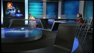 Kathayallithu Jeevitham | Mini & Aneesh Case | Episode 01 | 28th Mar 2018
