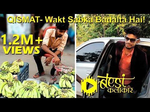 Xxx Mp4 Qismat Ammy Virk Waqt Sabka Badalta Hai Bewafa HaiTu Sad Story Educational Story Desi Kalakar 3gp Sex