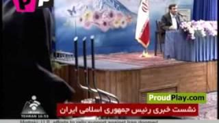 شیر زن ایرانی خبر نگار سوال از احمدی نژاد  ۲۷ بهمن ۱۳۸۸