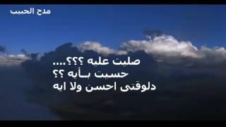 صليت عليه مصطفى عاطف مع الكلمات تحميل Salayt Alaih  Mostafa Atef mp3