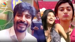 Sivakarthikeyan Live Chat : Oviya hasn't changed a bit | Bigg Boss Tamil Latest