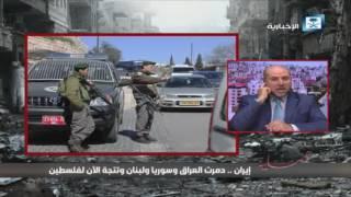 الهباش: النظام الإيراني صنع الانقسام داخل الصف الفلسطيني.. ولم نرى مساعدات من إيران